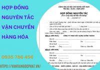 hop-dong-nguyen-tc-van-chuyen-hang-hoa